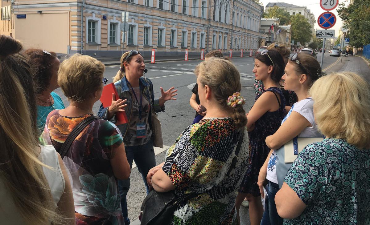 гид Юлия Лысенко